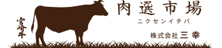 ロゴイメージ